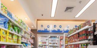 thiết kế siêu thị mini cần chú ý